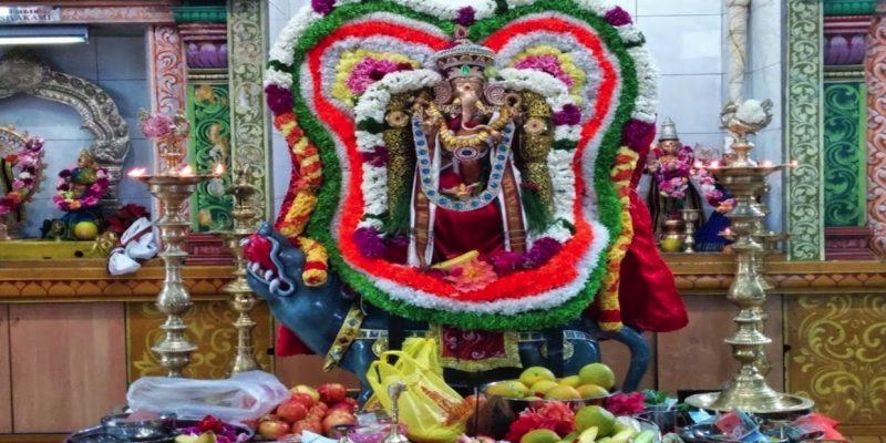 Sri Vakrathunda Vinayagar Temple